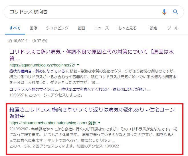 f:id:mitsumamebomber:20190405015151p:plain