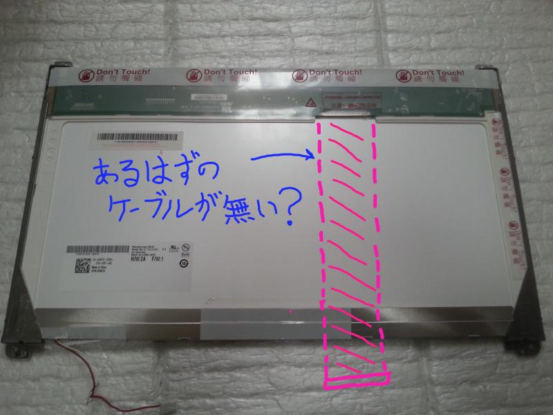 f:id:mitsumamegamer:20180113123053p:plain