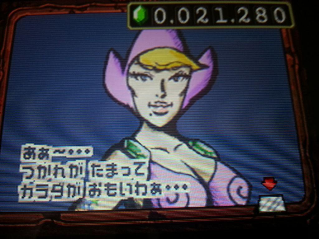 f:id:mitsumamegamer:20180128120130j:plain