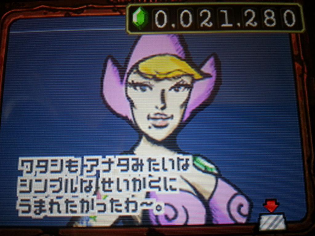 f:id:mitsumamegamer:20180128133556j:plain