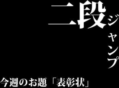 f:id:mitsumamegamer:20180220170411j:plain