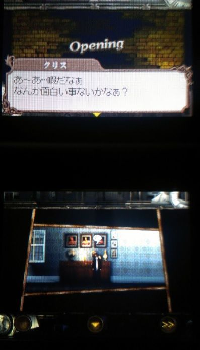 f:id:mitsumamegamer:20180223203621j:plain