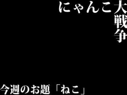f:id:mitsumamegamer:20180228163132j:plain