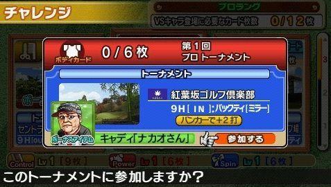 f:id:mitsumamegamer:20180324165408j:plain