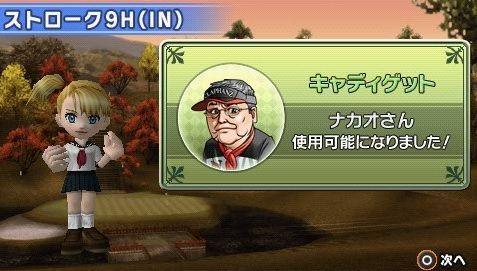 f:id:mitsumamegamer:20180324165557j:plain