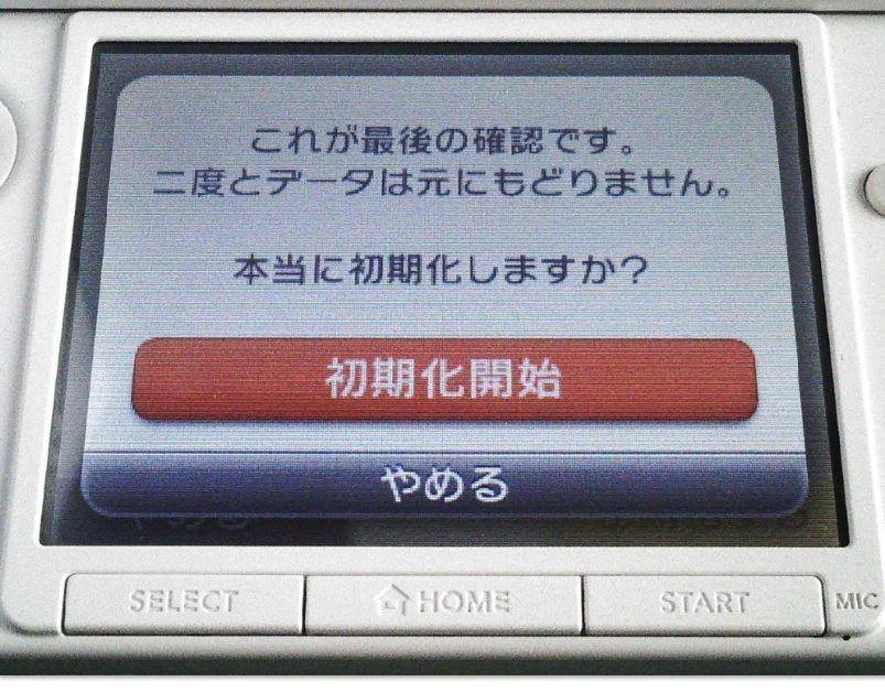 f:id:mitsumamegamer:20180429163917j:plain