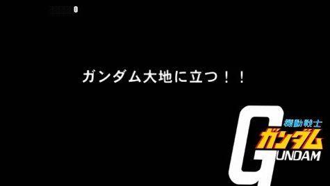f:id:mitsumamegamer:20180528173612j:plain