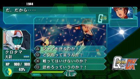 f:id:mitsumamegamer:20180528174800j:plain