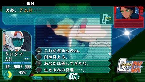 f:id:mitsumamegamer:20180528174820j:plain