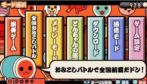 f:id:mitsumamegamer:20180601145204j:plain