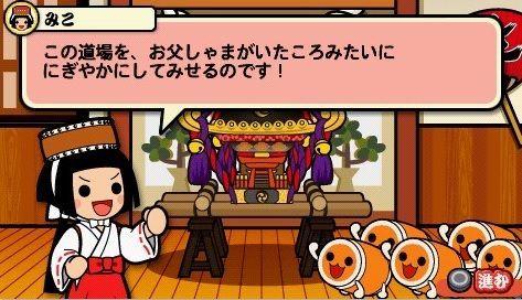 f:id:mitsumamegamer:20180601145501j:plain