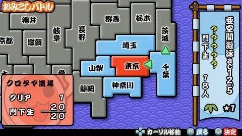 f:id:mitsumamegamer:20180601150737j:plain