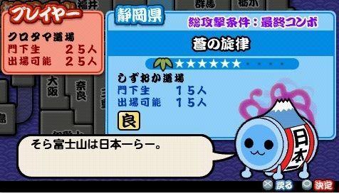 f:id:mitsumamegamer:20180601150856j:plain
