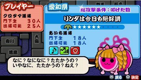 f:id:mitsumamegamer:20180601150955j:plain