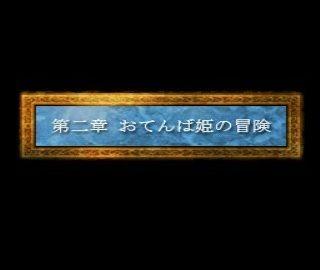 f:id:mitsumamegamer:20180619160351j:plain