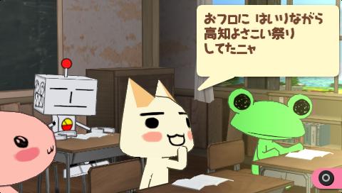 f:id:mitsumamegamer:20180724165014p:plain