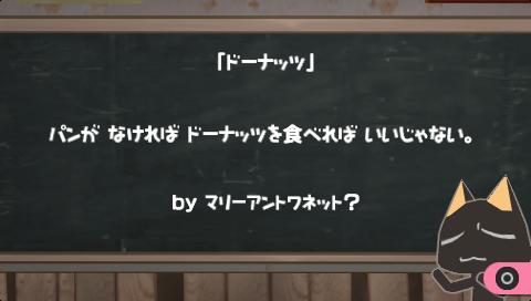 f:id:mitsumamegamer:20180724165344p:plain