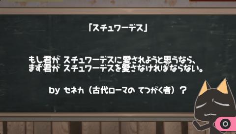 f:id:mitsumamegamer:20180724165417p:plain