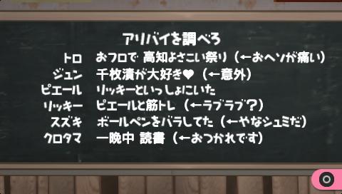 f:id:mitsumamegamer:20180724165442p:plain