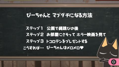 f:id:mitsumamegamer:20180724165555p:plain