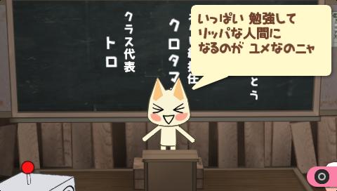 f:id:mitsumamegamer:20180724170106p:plain