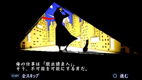 f:id:mitsumamegamer:20181005174729p:plain