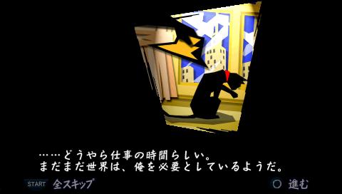 f:id:mitsumamegamer:20181005174812p:plain