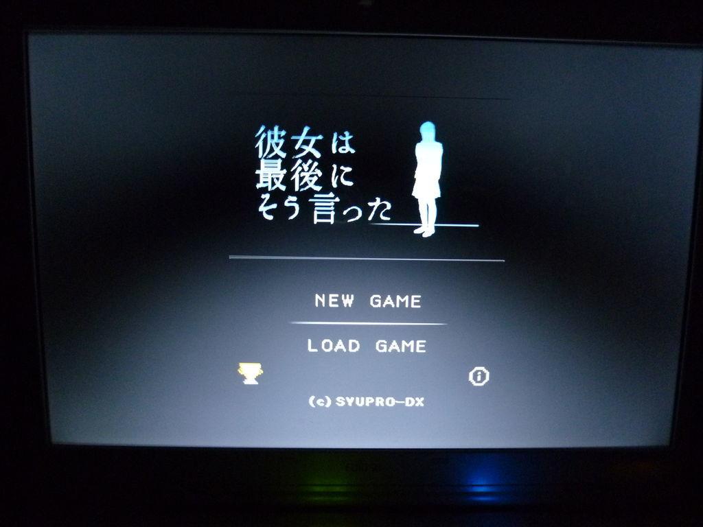 f:id:mitsumamegamer:20181009180407j:plain
