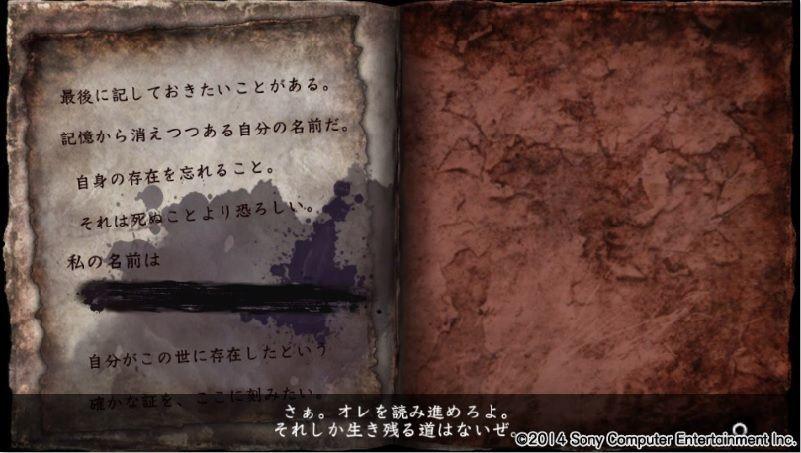 f:id:mitsumamegamer:20181017173849j:plain