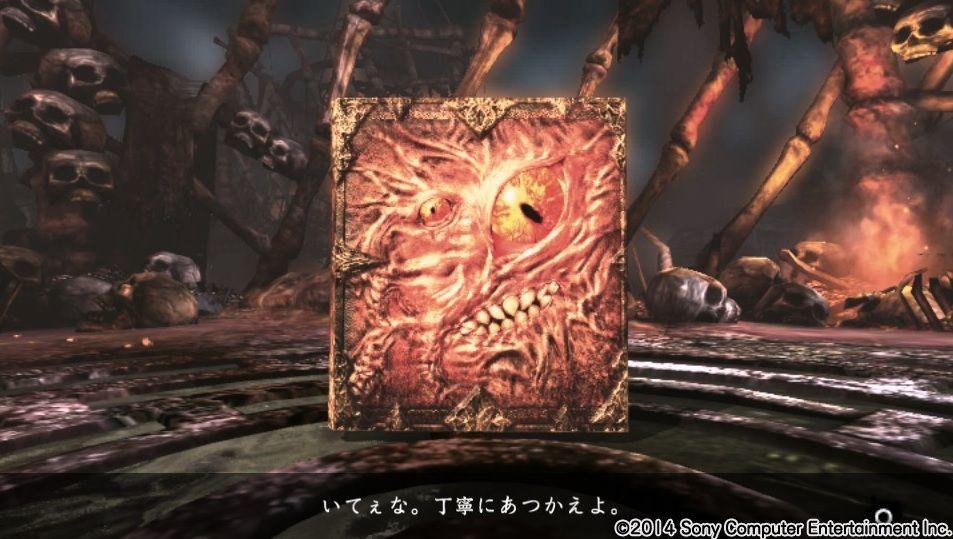 f:id:mitsumamegamer:20181017184027j:plain