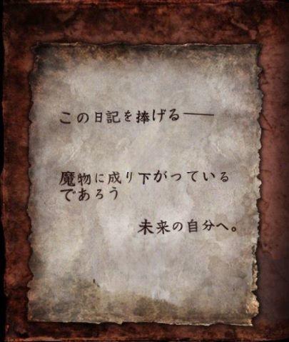 f:id:mitsumamegamer:20181017205535j:plain