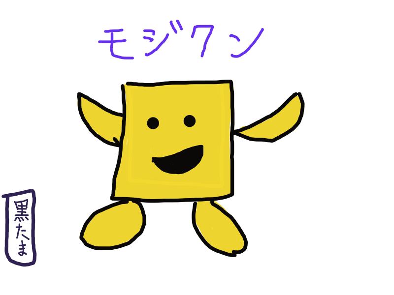 f:id:mitsumamegamer:20181020104748p:plain