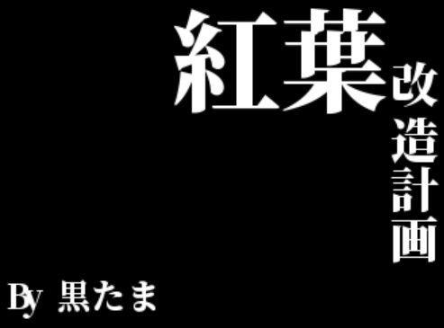 f:id:mitsumamegamer:20181113165832j:plain