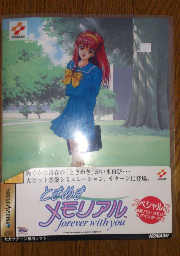 f:id:mitsumamegamer:20181210203227j:plain