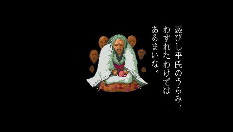 f:id:mitsumamegamer:20181218153227p:plain
