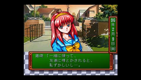 f:id:mitsumamegamer:20181218154512p:plain