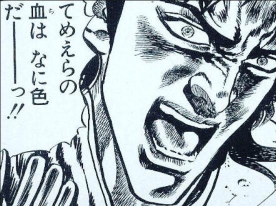f:id:mitsumamegamer:20181220172325j:plain