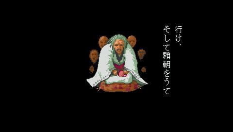 f:id:mitsumamegamer:20181220174030p:plain