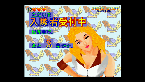 f:id:mitsumamegamer:20181227160200p:plain