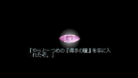f:id:mitsumamegamer:20181227160954p:plain