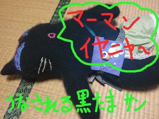 f:id:mitsumamegamer:20181227180841p:plain