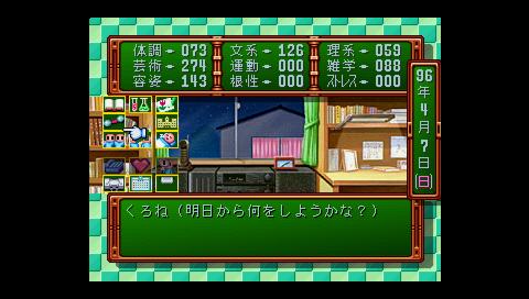 f:id:mitsumamegamer:20190112212612p:plain