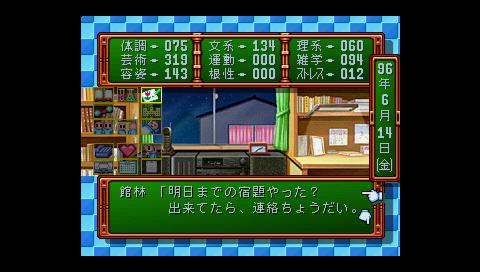 f:id:mitsumamegamer:20190112213244p:plain