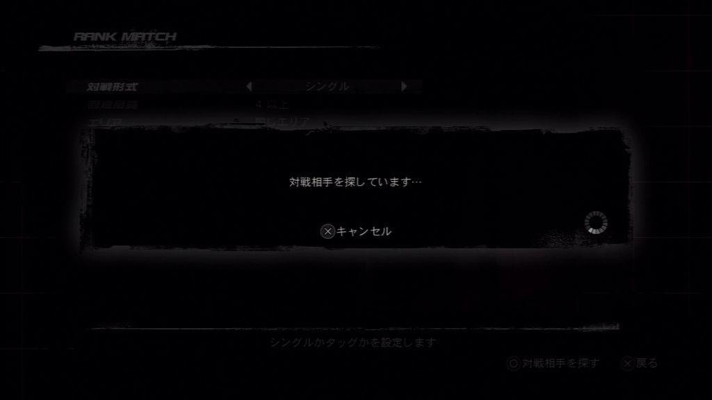 f:id:mitsumamegamer:20190312212626j:plain