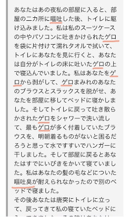 f:id:mitsumari_blog:20170602124829p:plain