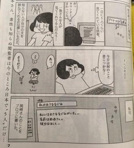 f:id:mitsumari_blog:20170604170430p:plain