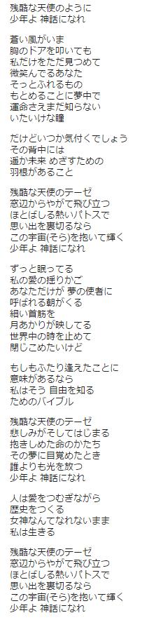 f:id:mitsumari_blog:20170607003716p:plain