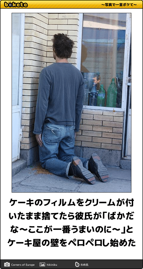 f:id:mitsumari_blog:20170619162004p:plain