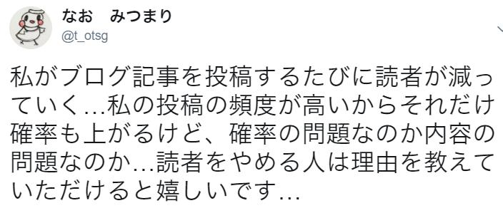 f:id:mitsumari_blog:20170623234122p:plain