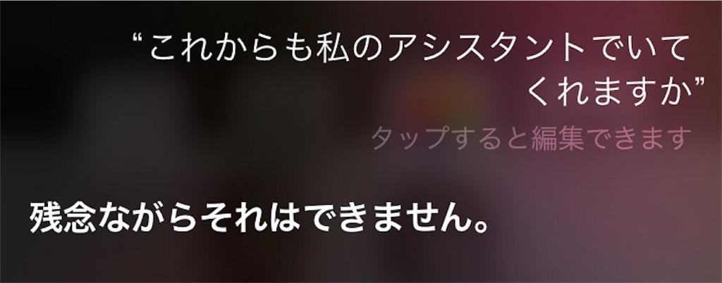 f:id:mitsumari_blog:20170624004319j:plain
